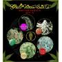 Mix - Sativa/Indica A